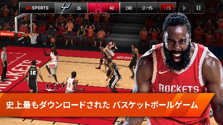 NBA LIVE Mobile Screenshot