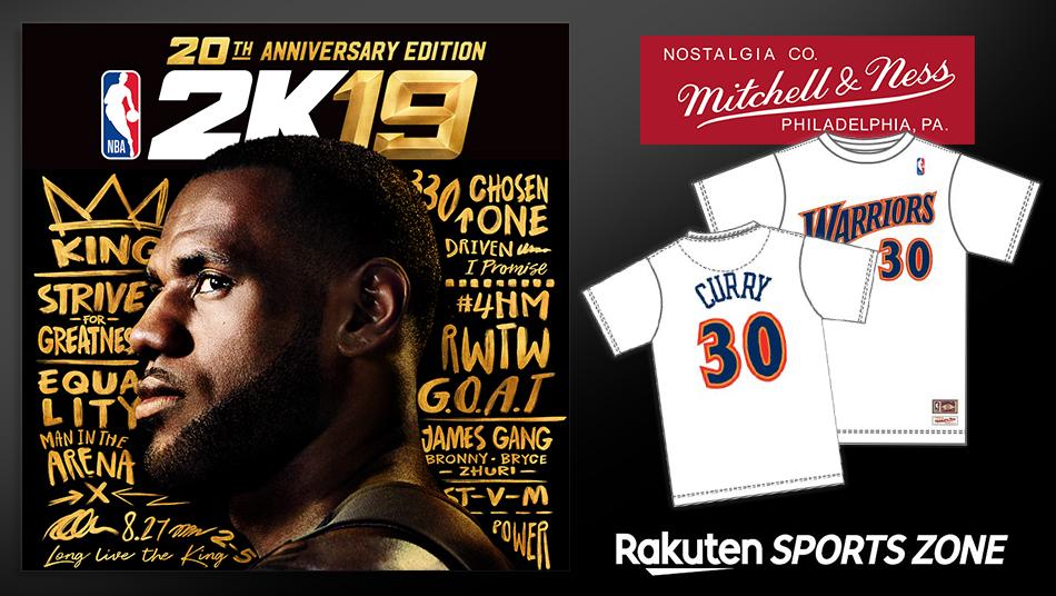NBA 2K19 Rakuten Sports Zone