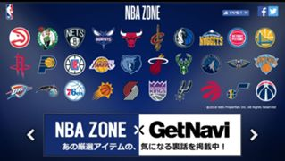 Rakuten NBA ZONE Header