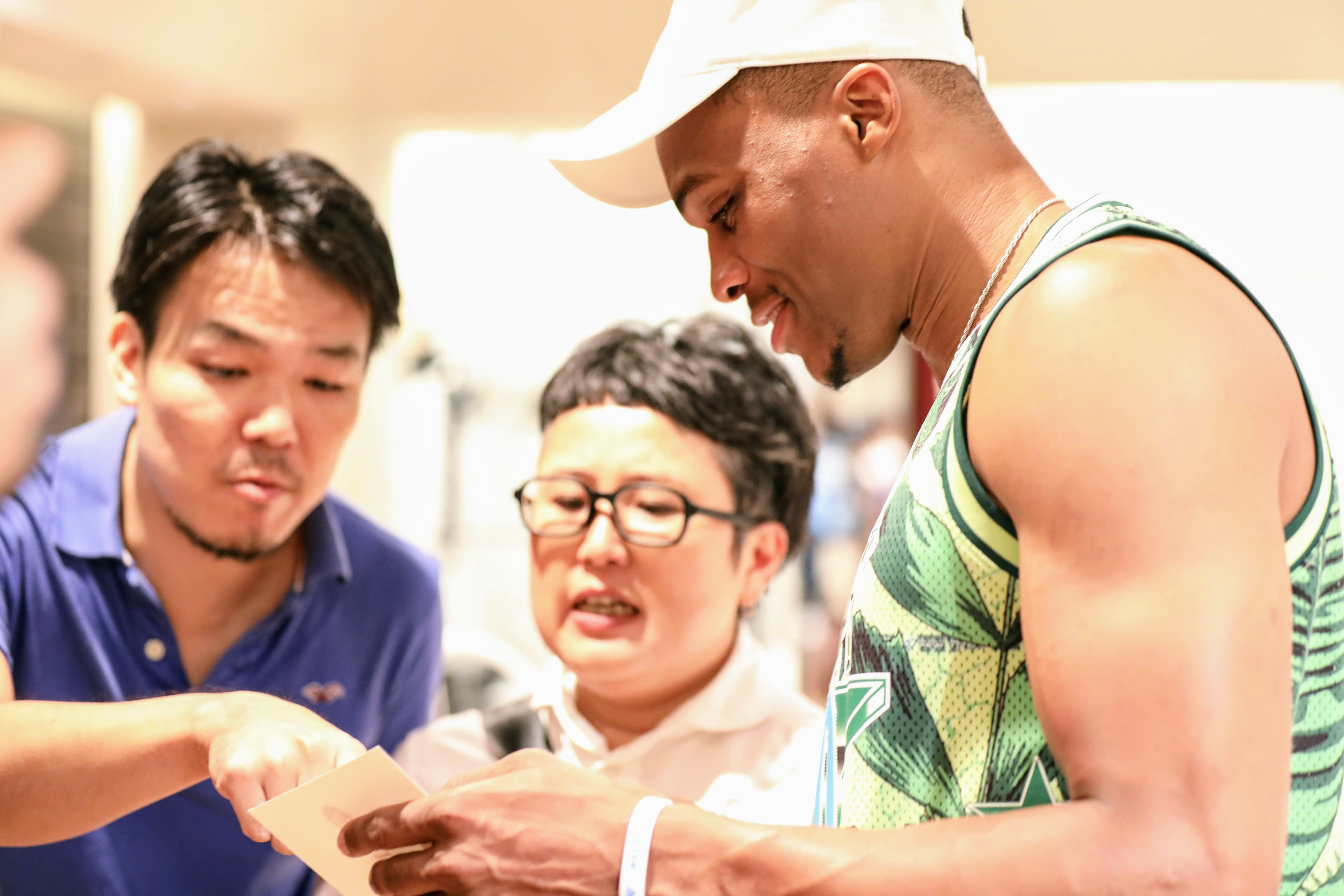 Russell Westbrook in Japan