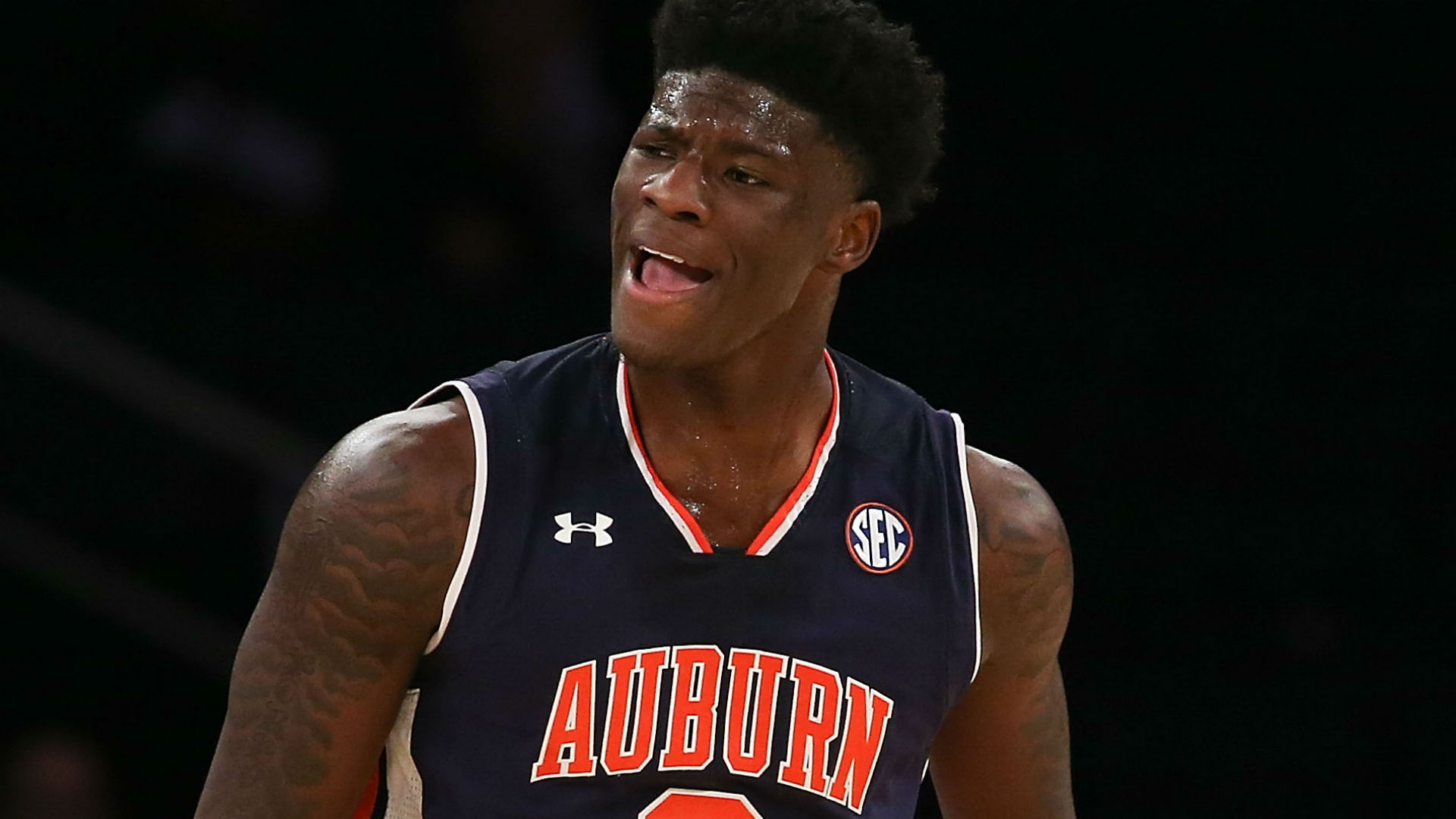 Auburn basketball holds out two players amid FBI investigation