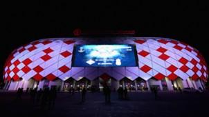 Otkrytiye Arena - cropped