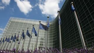 EuropeanCommission - Cropped