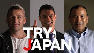 Try Japan
