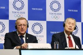 IOC - yoshiro mori