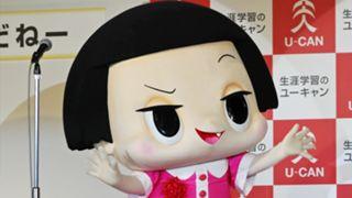 チコちゃん, NHK,