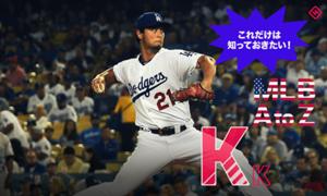 MLB-K