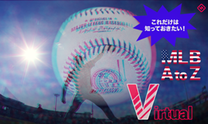 MLB-V