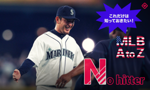 MLB-N