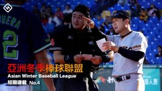 AWB Taiwan 4