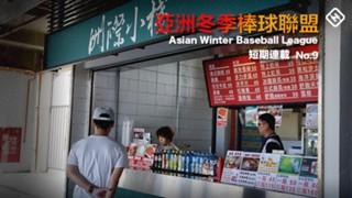 AWB Taiwan 9
