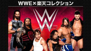 WWE x Rakuten