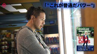 中邑真輔 USA DAYS vol.01
