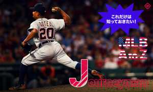 MLB-J