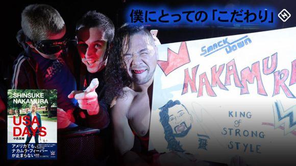 WWE, 中邑真輔, USADAYS, 第50回