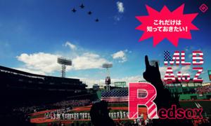 MLB-R