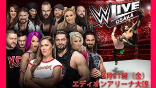 WWE Live Osaka 大阪公演 ロンダ・ラウジー 『ロウ』 スーパースター