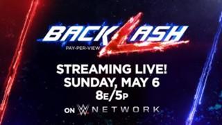 WWE バックラッシュ PPV