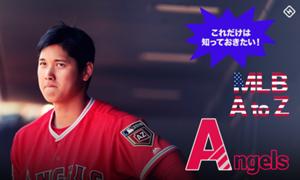 MLB-A