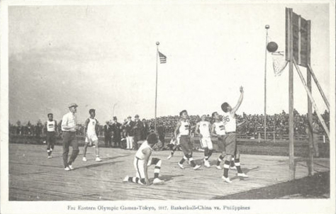 China vs Philippines 1917 Far Eastern Games