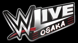 WWE 大阪公演 イープラス 先行