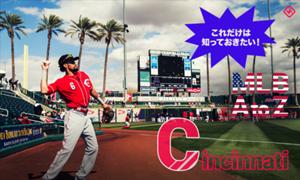 MLB-C