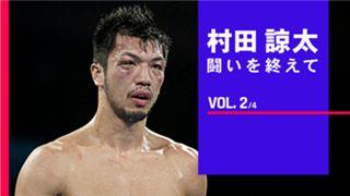 ボクシング, 村田諒太, V2戦後, リング誌記者の目