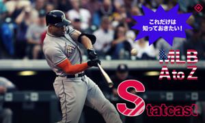 MLB-S