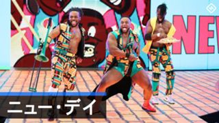 WWE ニュー・デイ 東京公演 日本公演