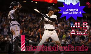 MLB-I