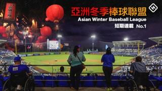 AWB Taiwan
