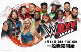 WWE 日本公演 Live Japan 中邑真輔 AJスタイルズ
