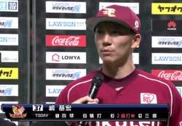 嶋基宏、CSファイナル第2戦