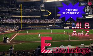 MLB-E