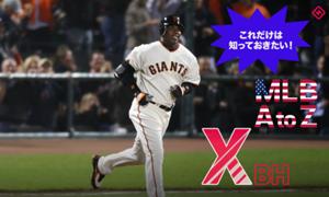 MLB-X