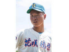Tatsuya Shimizu at Draft
