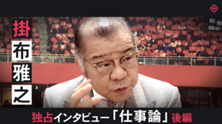 掛布雅之、阪神タイガース2018-2