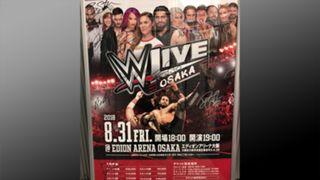 WWE オークション 2018 10月 大阪公演 ポスター