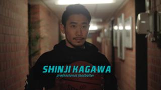 香川真司 Shinji Kagawa on NBA