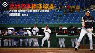 AWB Taiwan 5