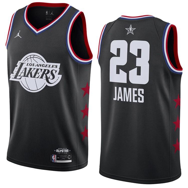 Rakuten NBA all-star goods