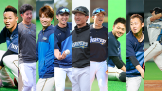 日本ハムのイケメン選手