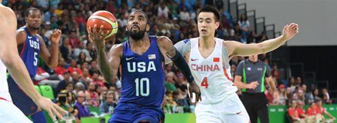 Kyrie Irving USA Basketball FIBA