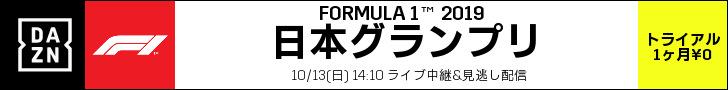 F1 Gen 728×90