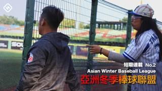 AWB Taiwan 2