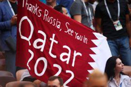 ワールドカップカタール大会