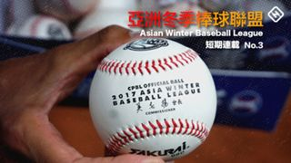 AWB Taiwan 3