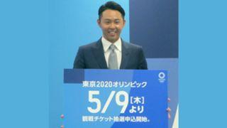 東京オリンピック, チケット抽選販売, 申し込み開始