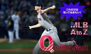 MLB-Q