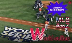 MLB-W